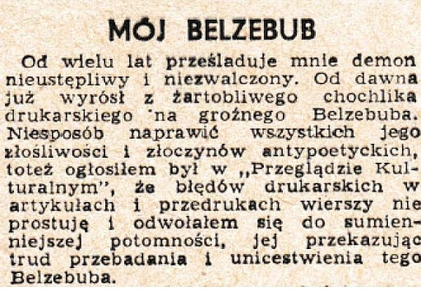 Julian Przyboś, wycinek prasowy